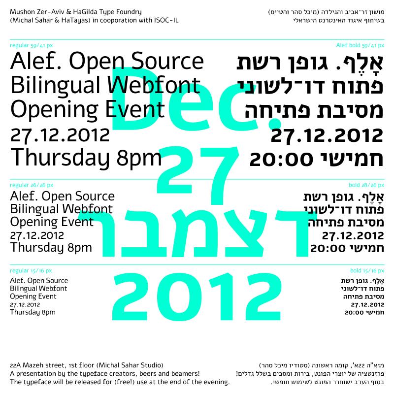 Alef-opening-event