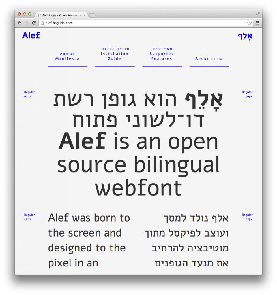 alef-site